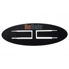BeSafe Car Seat Beltguard / Collector